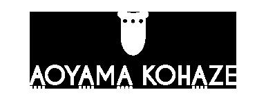 AOYAMA KOHAZE