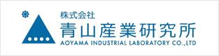 AOYAMA INDUSTRIAL LAB. CO., Ltd.