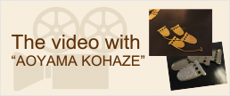 movie kohaze